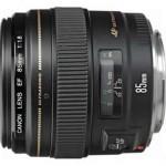 Canon EF 85mm f/1.8 USM Medium Telephoto Lens Review