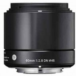 Sigma Unveils 60mm F2.8 DN | A Lens